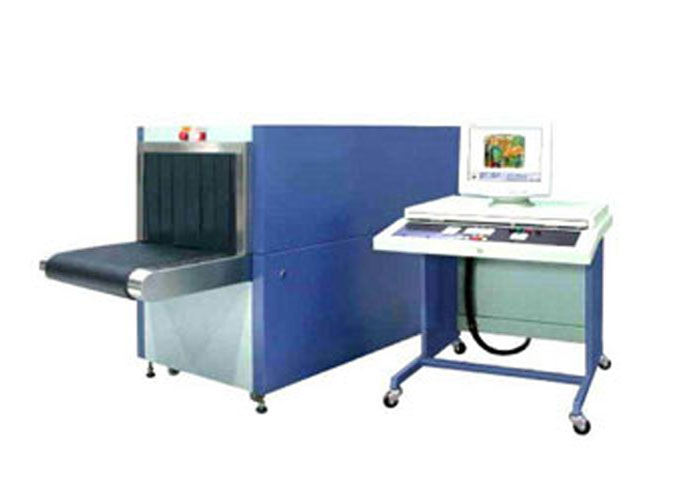 security-x-ray-machines